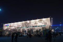 Pabellón checo en Shangai Expo2010 China Imágenes de archivo libres de regalías