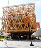 Pabellón de Chile - expo 2015 fotos de archivo libres de regalías