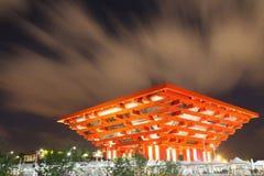 Pabellón de China Foto de archivo