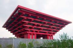 Pabellón de China Imagen de archivo libre de regalías
