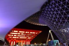 Pabellón de China con eje de la expo en noche Fotografía de archivo