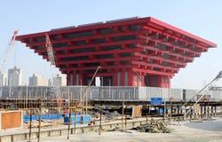 Pabellón de China de la expo del mundo Imagen de archivo