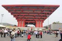 Pabellón de China de la expo del mundo Imágenes de archivo libres de regalías