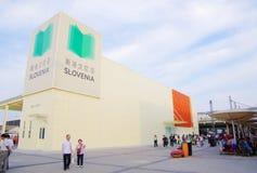 Pabellón de Eslovenia en Expo2010 Shangai China Fotografía de archivo