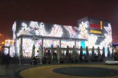 Pabellón de Filipinas en Shangai Expo2010 China Fotografía de archivo libre de regalías