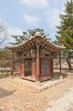 Pabellón de Hyojagak en museo popular nacional en Seul, Corea Imágenes de archivo libres de regalías
