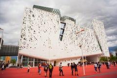 Pabellón de Italia en la expo 2015, Milán Imagen de archivo libre de regalías