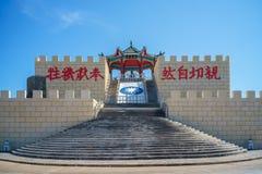 Pabellón de la acción de gracias en Dongyin Imagen de archivo libre de regalías