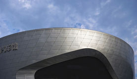 Pabellón de la EXPO Foto de archivo