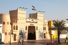 Pabellón de los UAE en el pueblo global en Dubai Fotografía de archivo libre de regalías