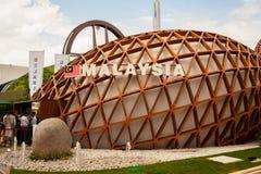 Pabellón de Malasia en la expo 2015, Milán Foto de archivo libre de regalías
