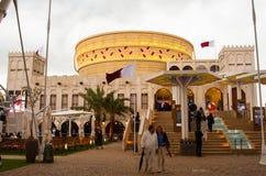 Pabellón de Qatar en la expo 2015, Milán Fotos de archivo