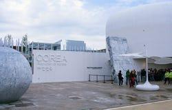 Pabellón de República de Corea en la expo 2015, Milán Fotografía de archivo libre de regalías