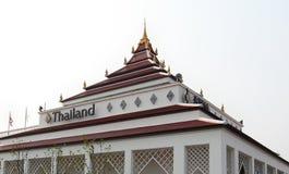 Pabellón de Tailandia en la expo Shangai 2010 Foto de archivo libre de regalías