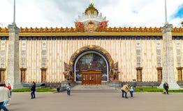 Pabellón del †de 'Ucrania 'del pabellón 58.o' de VDNH, construido en 1950-1954 Hasta el 1964 fue llamado ?SSR ucraniano ? fotos de archivo
