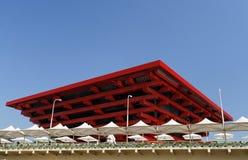 Pabellón del nacional de China Imagen de archivo libre de regalías