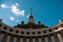 Pabellón en la exposición de logros económicos en el ce de Moscú imagenes de archivo