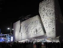 Pabellón italiano en la EXPO, la exposición del mundo Fotografía de archivo libre de regalías