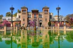 Pabellón mudéjar, Sevilla Fotografía de archivo libre de regalías