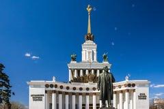 Pabellón principal de la exposición soviética de la economía Foto de archivo