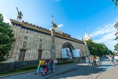 Pabellón ucraniano en VDNKh Fotografía de archivo libre de regalías