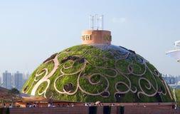 Pabellón de la expo del mundo de la India Imagenes de archivo