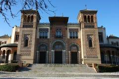 Pabellon mudéjar en Sevilla, España Foto de archivo libre de regalías