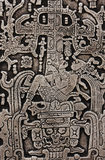 Pacal the Great of Palenque stone carve Royalty Free Stock Photography