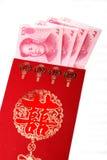 Pacchetti cinesi di colore rosso di cerimonia nuziale Immagine Stock Libera da Diritti
