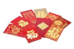 Pacchetti cinesi di colore rosso di nuovo anno Immagini Stock