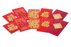 Pacchetti cinesi di colore rosso di nuovo anno Fotografie Stock Libere da Diritti