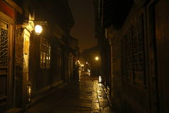 Pace di Wuzhen Fotografia Stock Libera da Diritti