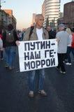 Pace marzo, il 21 settembre a Mosca, contro la guerra in Ucraina Immagine Stock