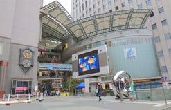 Pacela shopping mall Hiroshima Japan Royalty Free Stock Images