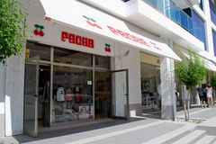 Pacha shop Royalty Free Stock Photos