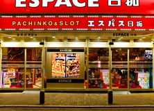 Pachinko parlor in Tokyo, Japan Stock Photography