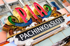 Pachinko and slot signboard in Tokyo Royalty Free Stock Image