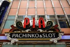 Pachinko, Tokyo, Japan Stock Photos