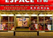 Pachinkomottagningsrum i Tokyo, Japan Arkivbild