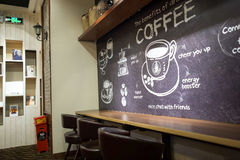Pacific Coffee interior Stock Images