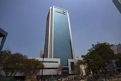 Pacifico Seguros een het bedrijfgebouw van de verzekeringsdienst in San Isidro royalty-vrije stock afbeeldingen