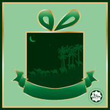 Packagaing πλαίσιο δώρων τροφίμων Ισλάμ Στοκ εικόνα με δικαίωμα ελεύθερης χρήσης