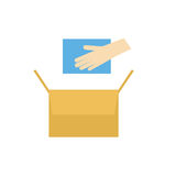 Package a parcel. Sign of box for dispatch, delivery or storage. Vector illustration vector illustration