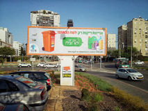 Package recycling billboard in Hebrew Stock Photos