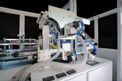 Packaging machine Royalty Free Stock Photo