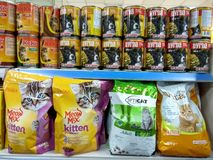 Packed cats and dogs food at market on display. Turkish cats and dogs food at market on display royalty free stock photo