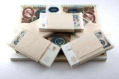 Packs of banknotes. Unused banknotes of the USSR of 1991 - such state didn't become Royalty Free Stock Photography