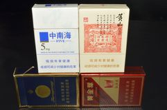 Packs of cigarettes from China. Chinese cigarettes  boxes Stock Photography