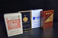 Packs of cigarettes from China. Chinese cigarettes  boxes Royalty Free Stock Photography