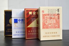 Packs of cigarettes from China. Chinese cigarettes  boxes Royalty Free Stock Image